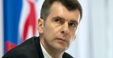 Прохоров хочет избавиться от национальных републик