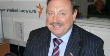 Прокуратура не нашла нарушений у Геннадия Гудкова