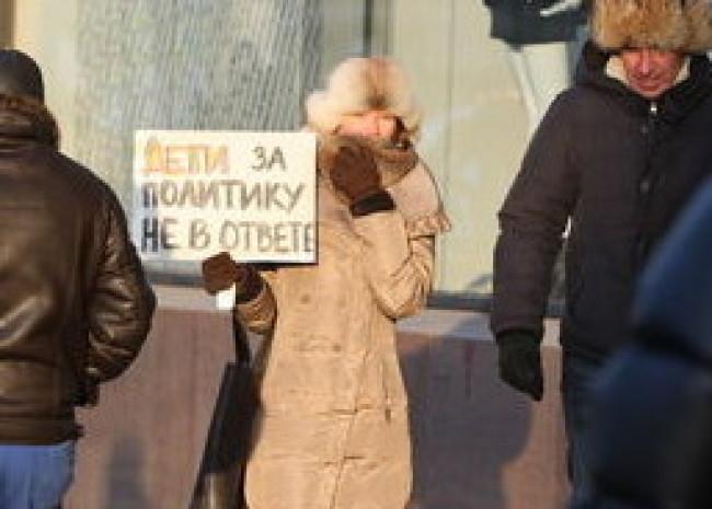 ОМОН разогнал пикет возле Госдумы