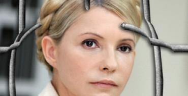 Юлия Тимошенко будет кандидатом от оппозиции