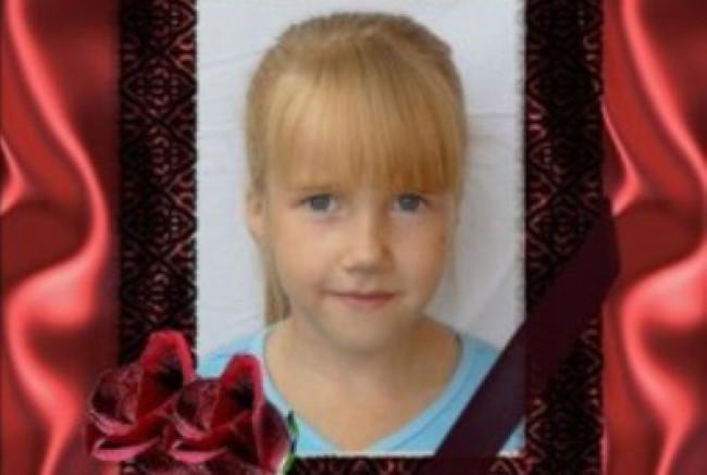 Расследование убийства Василисы Голициной