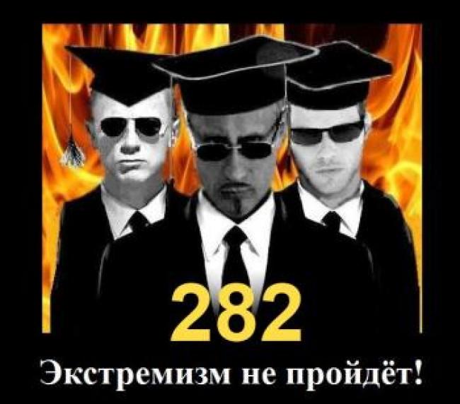 Ульяновские прокуроры жаждут крови