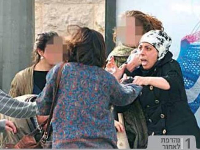 Еврейки избили арабку в Иерусалиме