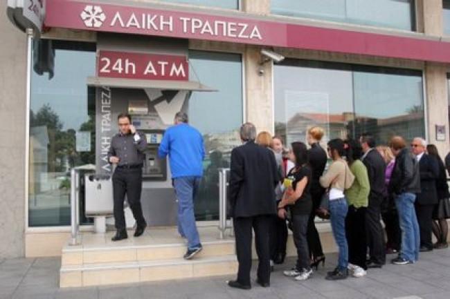 Евросоюз даст денег Кипру