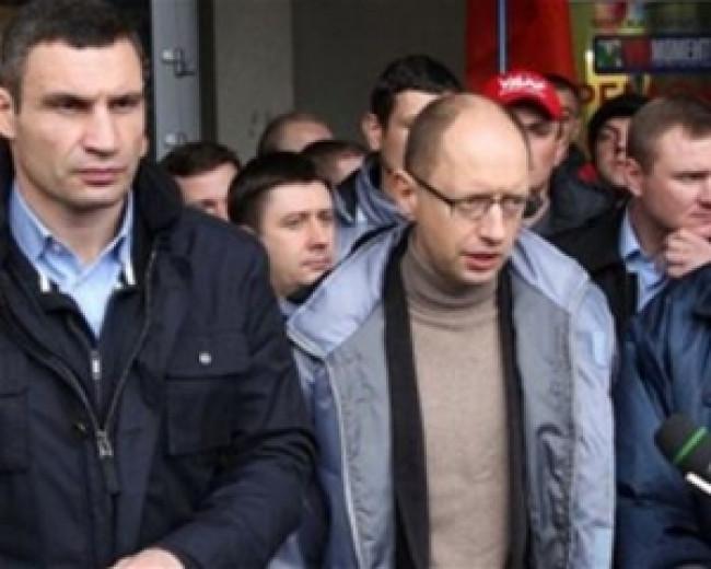 Кандидата в мэры Киева определят на митинге