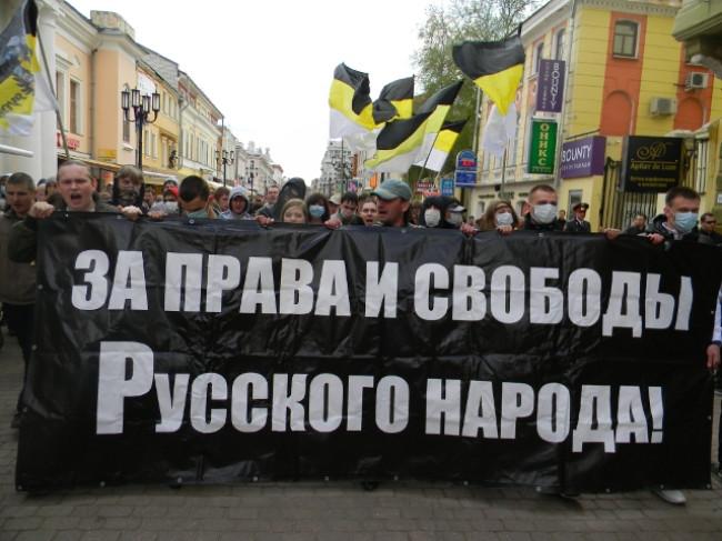 Националисты примут участие в акции 6 мая