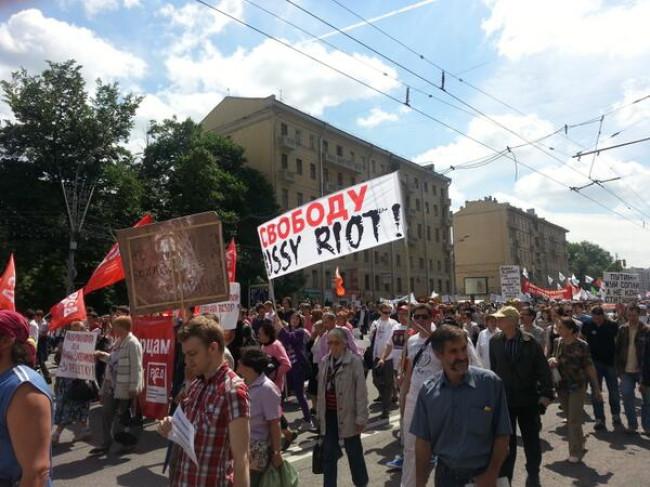 В Москве началось шествие оппозиции «Марш против палачей»