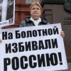 Акция на Манежной площади окончилась задержаниями