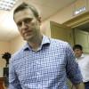 Сход в поддержку Навального в 19.00 на Манежке
