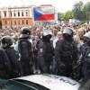 Власти Чехии жестоко разогнали «антицыганские» демонстрации