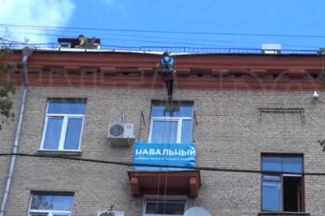 В типографию, где печатаются агитматериалы Навального, нагрянула полиция