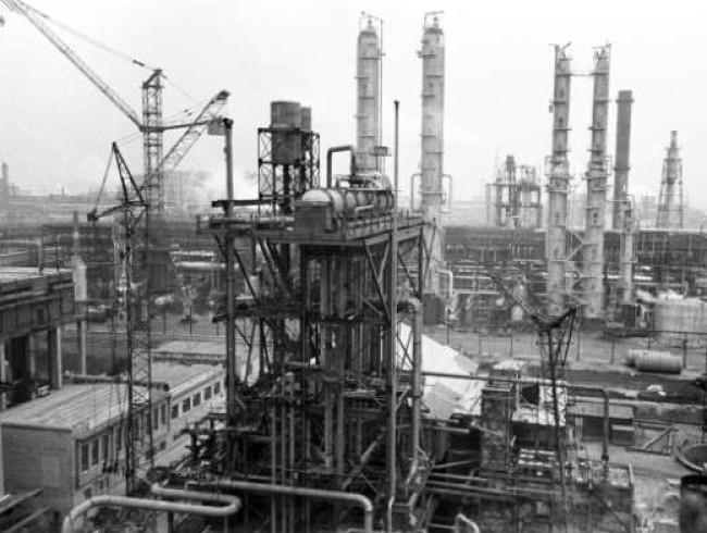 Авария на химическом заводе в Украине