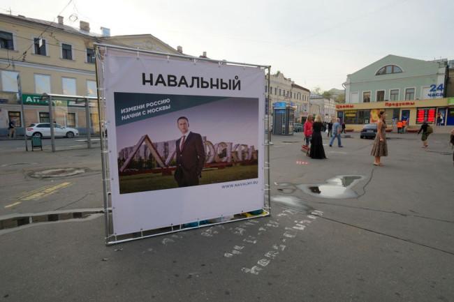 Полиция избила волонтеров Навального