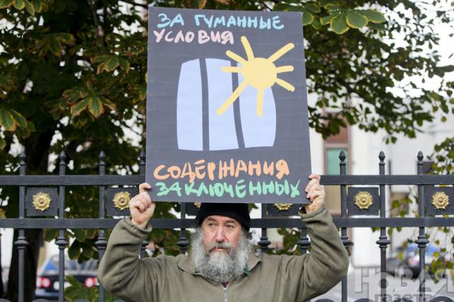 Пикеты у ФСИН в поддержку заключенных