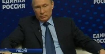 Состояние Путина оценили в 130 миллиардов долларов