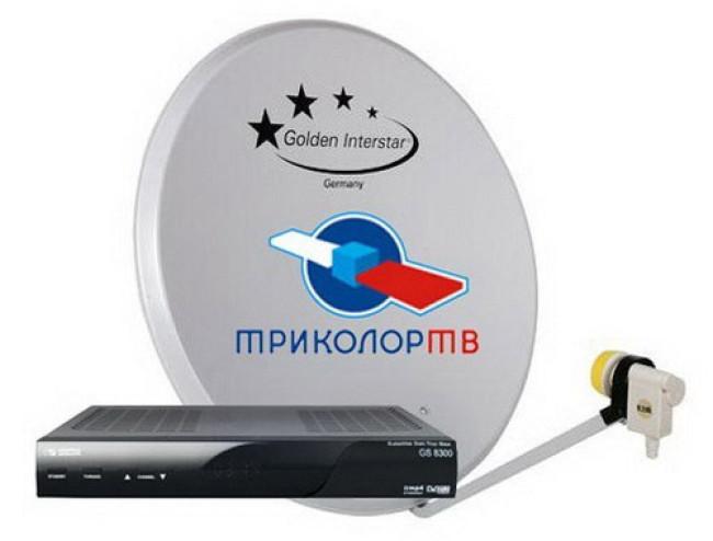 Купить комплект Триколор ТВ с антенной