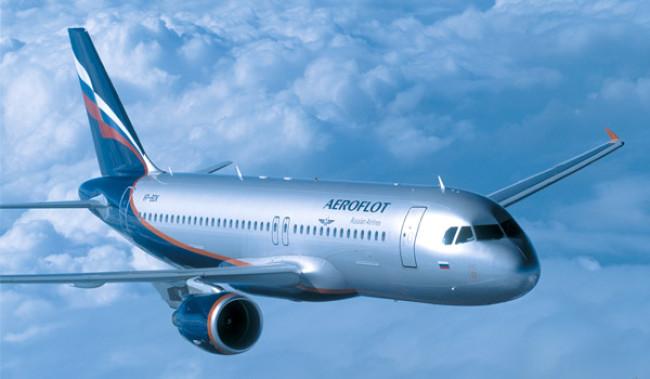 Аэрофлот вновь намерен заняться туристическим бизнесом