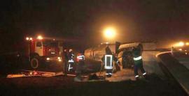 Самолет в Казани разбился из-за обледенения