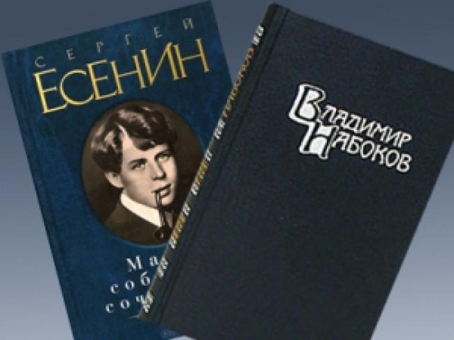 Курбангали Шарипов запретил в Ставрополье русских классиков