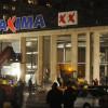 В разрушении супермаркета «Максима» могут обвинить архитекторов