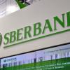 Сбербанк стимулирует клиентов переходить на электронную отчетность