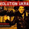 Представители Евросоюза едут разжигать в Киев