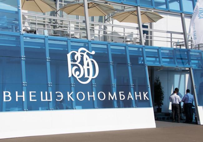 Расходы на Олимпиаду покроют из Фонда национального благосостояния