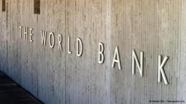 Всемирный банк вновь снизил прогнозы по роту российской экономики