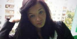 В Бирюлево 17-летнюю девушку жестоко убил кавказец