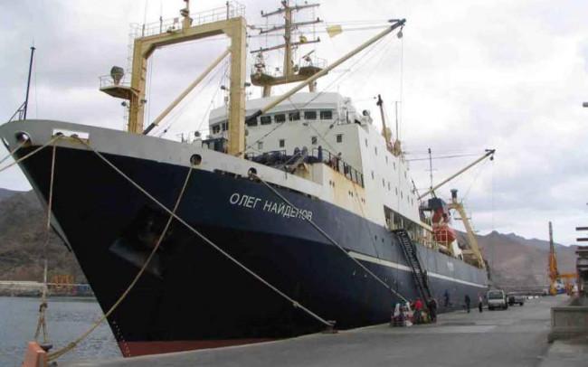 Захват российского судна Сенегалом. Российские власти бездействуют.