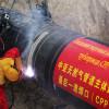 Потребление природного газа в Китае значительно увеличится