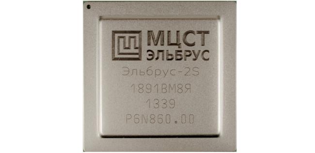 В России разработан собственный четырехядерный  процессор
