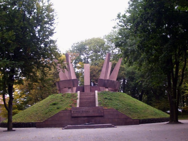 В Тернополе запретили День Победы