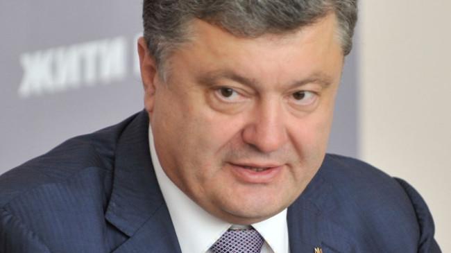 Порошенко объявил о прекращении огня на  Юго-Востоке Украины