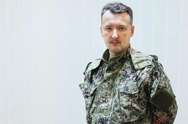 Обращение Стрелкова к жителям Донецкой Республики