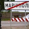 Каратели обстреляли машину с гражданскими под Мариуполем