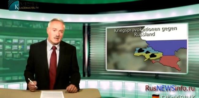 Немецкие средства массовой информации об украинском кризисе