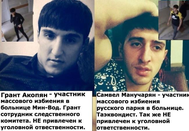 В Убийстве Александра Ларионова принимал участие сотрудник Следственного комитета