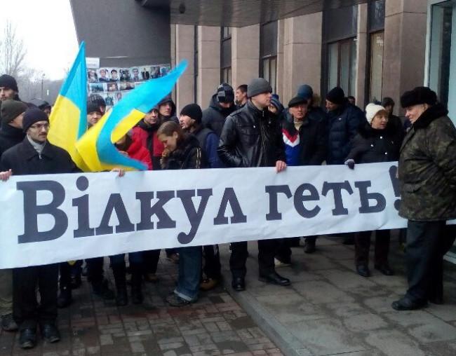 В Кривом Роге протестующие захватили здание городской администрации