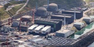 Взрыв на АЭС во Франции