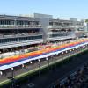 Гран-при Формулы 1 в Сочи в 2017 году