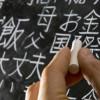 Разговорные словари от Studentsbook.net для изучения японского языка