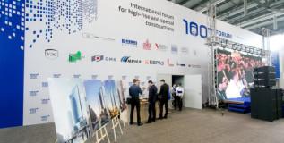 Международный строительный 100+ Forum Russia в Екатеринбурге