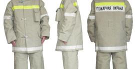 Комплектность пожарного костюма и назначение