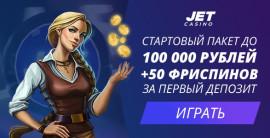 Приложение для игры в Jet Casino
