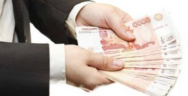 Оформление кредита наличными