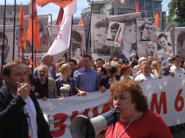 марш против палачей навальный