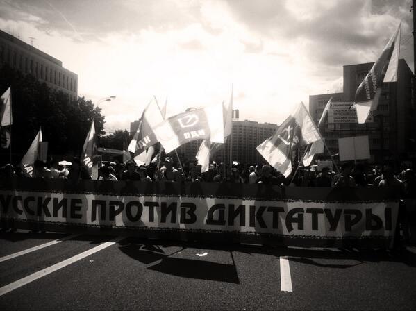 русские против диктатуры