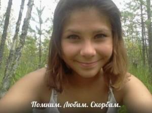 мария федорова ефремова