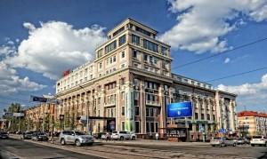 Aurora_Donetsk